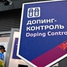 Российский ходок Акулинушкина дисквалифицирована за допинг