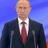 Президент РФ выступит в четверг с посланием Федеральному собранию