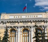 Банк России снова повысил ключевую ставку - и скорее всего не в последний раз
