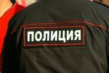 Госдума разрешила полиции выносить гражданам предостережения
