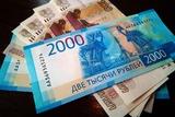 Президент ограничил максимальную сумму долга по потребительским кредитам в России