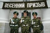 Путин согласился с отсрочкой призыва выпускников ПТУ