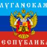 В Донбассе расценили блокаду Киевом как признание независимости