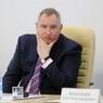 NASA отменило визит Рогозина