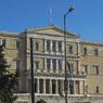 Парламент Греции одобрил соглашение о переименовании Македонии