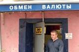 Рубль за год подешевел на двадцать процентов