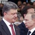 """Песков высказался о так называемых """"тайных переговорах"""" глав РФ и Украины"""