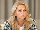 Голикова поддержала научный подход в вопросе повышения пенсионного возраста