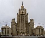 МИД России направил ноту в Германию из-за слов Яценюка
