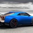 Nissan выпустил юбилейную модель GT-R ограниченным тиражом