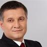 Аваков выступил за полицию вместо милиции (ВИДЕО)