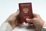 Срок действия паспортов и водительских прав с истекающим сроком продлен