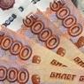 Спортсмен футбольного клуба задержан с полной машиной поддельных денег