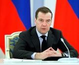 Медведев включил в список жизненно важных лекарств ещё 23 препарата