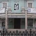 """Здание театра """"У Никитских ворот"""" в Москве опечатали приставы"""