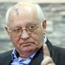 Горбачев: ОБСЕ со своей задачей не справилась