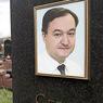 Дело Магнитского живет: власти Франции заморозили миллионы евро