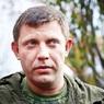 Захарченко ответил на вопрос о главе Малороссии