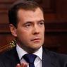 Медведев поручил рассмотреть вопрос индексации зарплат в 2016 году