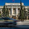 ЦБ счёл необоснованными комиссии за переводы внутри банка