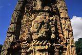 Кровавые возлияния давали майя божественную силу (ФОТО)