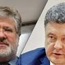 Порошенко объявил выговор Коломойскому за нецензурное интервью