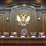 «Мемориал» решил жаловаться на Минюст в Конституционный суд