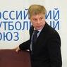 Толстых: У РФС нет источника финансирования контракта Капелло