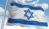 Израиль выразил надежду, что инцидентов, подобных трагедии с Ил-20, больше не будет