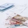 Дума увеличила компенсации по вкладам - но где их взять?