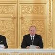 Путин одобрил идею создания плана действий в области прав человека
