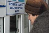 Путин заинтересовался идеей о доплатах врачам за снижение смертности