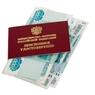 Путин: В 2015 году будут проиндексированы пенсии военным