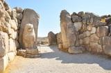 Открытие утраченной цивилизации доказало правоту Библии