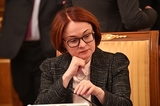 Глава Центробанка заявила, что есть потенциал для снижения ключевой ставки