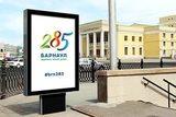 В правительстве определили, где в России жить хорошо