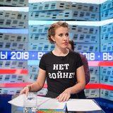 Собчак рассказала, какую роль играл Путин в ее крещении