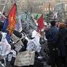 Украинские власти готовы к компромиссу с Восточными областями