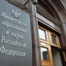 Бурматов потребовал от Минобрнауки объяснений по поводу vip-залов в аэропортах