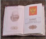 Песков: Говорить об упрощении выдачи российских паспортов всем украинцам пока рано