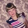 СКР опроверг слухи о  прекращении поиска  12-летней Вики Реймер