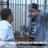 Шендерович, Хлебников, Колокольников, Парфенов, Бондарчук сегодня у Басманного суда