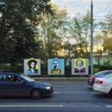 Стало известно, что за стрит-артисты украшают Москву мемами (ФОТО)