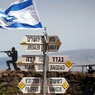 Израиль и Иран достигли соглашения о боевых действиях в Сирии