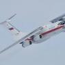 Самолет МЧС доставил во Внуково почти 30 тонн багажа