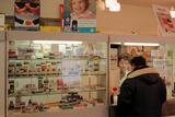 Что будет, если санкции «тронут» лекарства?