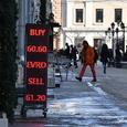 Минфин купит рекордный объём иностранной валюты