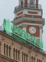 Сбербанк прокомментировал очередное публичное хамство Михаила Леонтьева