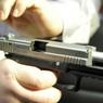 Немецкие СМИ показали фото мюнхенского стрелка