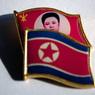 Ким Чен Ын заменил казненного дядю сестрой
